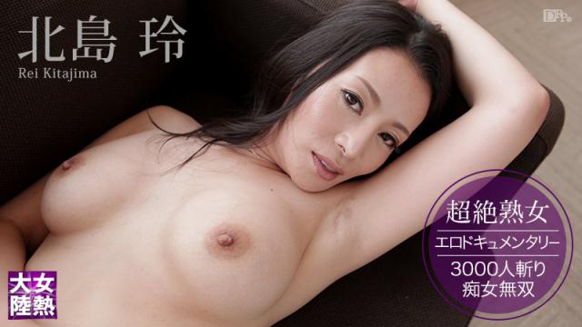 Caribbeancom 101014 708 - Kitajima Rei - Online JAV Streaming - Japanese AV Porn