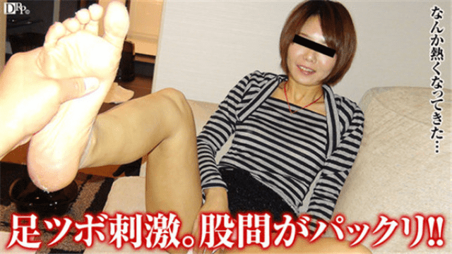 AV Videos Pacopacomama 032317_050 Misato Eguchi Directly Connected with Libido