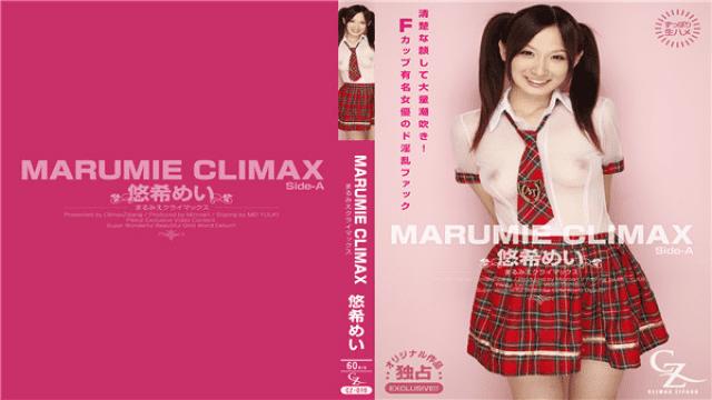 Tokyo-Hot CZ019 Yuki Mei TOKYO Hot MARUMIE CLIMAX Side-A - Japanese AV Porn