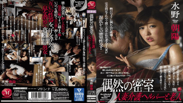 Madonna JUY-171 FHD Asahi Mizuno Coincident Closed Room Married Welfare Care Helper And vintage man - eastern AV Porn