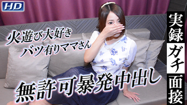 Gachinco gachi1033 - Asuka - Porn Streaming Tubes - Japanese AV Porn