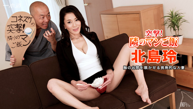 AV Videos 1Pondo 083116_373 - Wakana Yuuzuki - Japanese Adult Videos