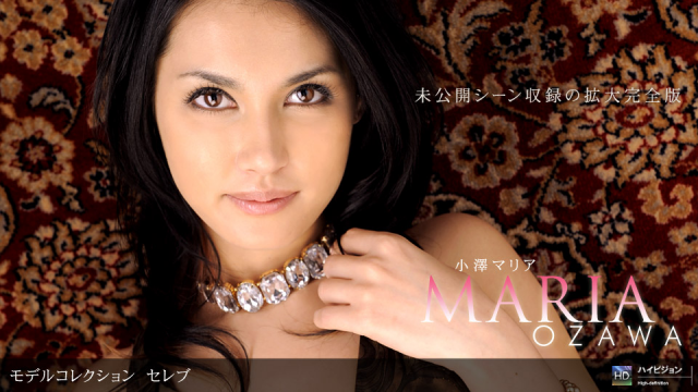 AV Videos 1Pondo 063009_618 Maria Ozawa - Model Collection select 68 celebrities expansion full version
