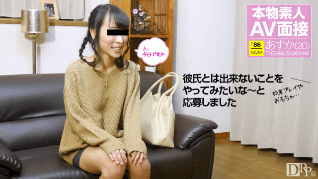 AV Videos 10Musume 011017_01 Asuka Yamaguchi A famous college student who applied for the age of 20 years old