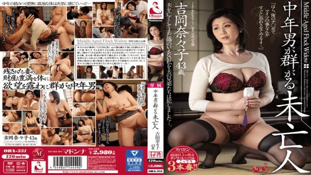 MADONNA OBA-331 Nanako Yoshioka Widow Middle-aged Man Flock - Japanese AV Porn