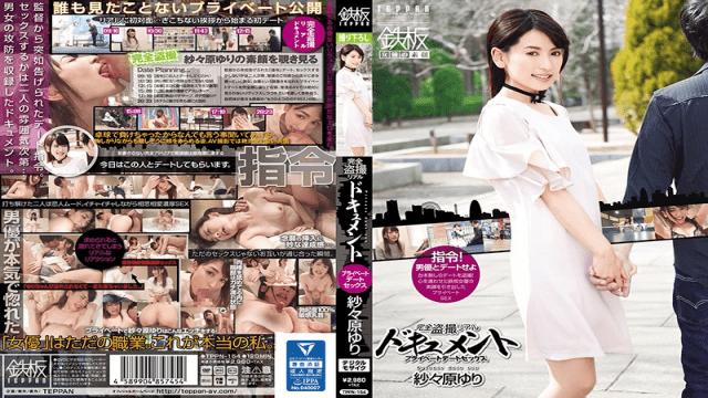 TEPPAN TPPN-154 FHD Yuri Sasahara Full Voyeur Real Document Private Date Sex Lily - Japanese AV Porn