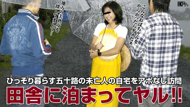 Pacopacomama 020717_022 Hisako Miwa - Japanese AV Porn