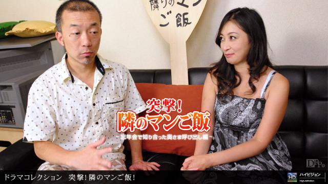1Pondo 010512_250 - Kyoko Yoshino - Japanese 21+ Videos - Japanese AV Porn
