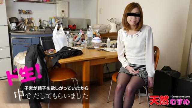 Caribbeancom 120216_002 Iori Misawa I wanted sperm and visited a man's house. - Japanese AV Porn