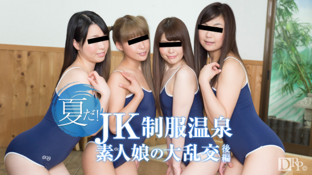AV Videos 10Musume 081716_01 Yuka Masaki Natsume Aoi - Asian Sex Full Movies
