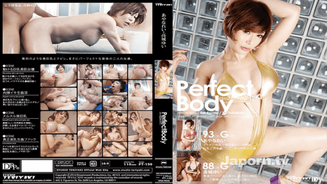 AV Videos StudioTeriyaki PT-150 Perfect Body : Rei Ayana, Yui Takashiro