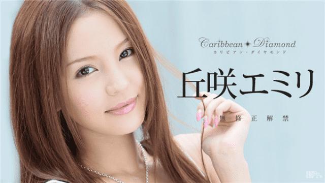 Caribbeancom 031717_005 Emi Yukari Catwalk Poison 152 Unbeatable Uncensored GIRL - Japanese AV Porn