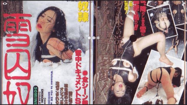 Tokyo-Hot shima19 Tokyo Shimmi legend Jav Classic - Japanese AV Porn