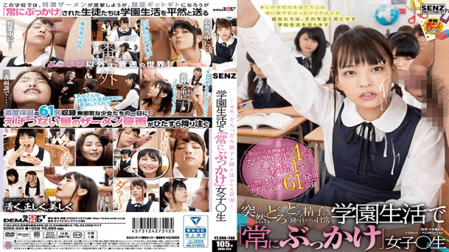 SODCreate SDDE-524 Jav Online Suddenly Sperm Gets Rushed Down Everyday Bukkake In Daily School Life Ladies - Japanese AV Porn
