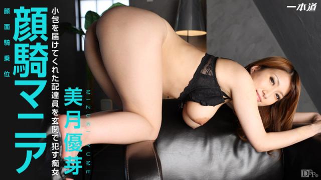 Caribbeancom 083016_006 - Mizuki Yume - Face sitting mania Jav Uncensored - Japanese AV Porn