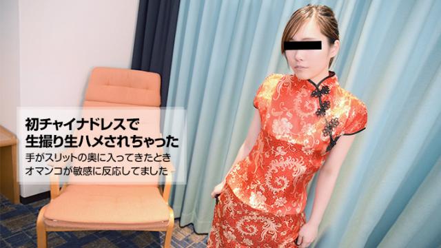 10Musume 091416_01 Chie Aikawa - Jav intercourse Streaming - japanese AV Porn