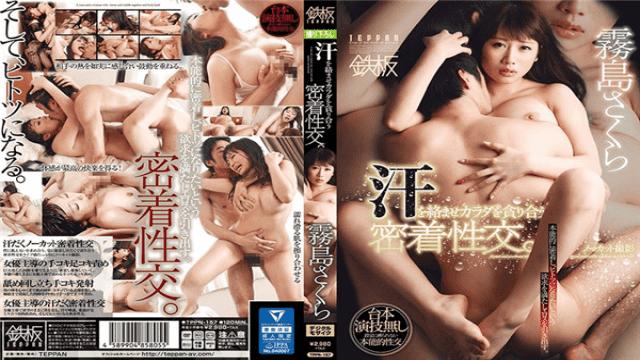 TEPPAN TPPN-157 FHD Asuka Kukuroba Tight Fitting Sexual Intercourse Which Sweat Is Entangled And The Body Gets Together Kirishima Sakura - Japanese AV Porn