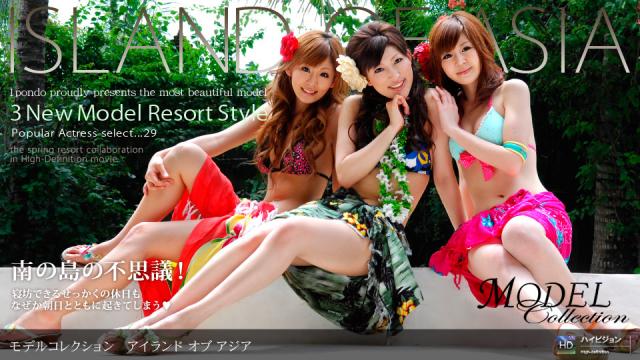 1Pondo 050108_331 Nami Segawa, Remi Shirosaki, Rena Kuroki - Asian 21+ Videos - Japanese AV Porn