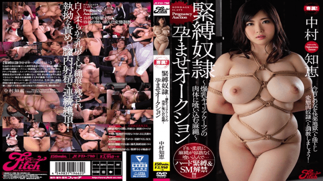 Fitch JUFD-790 Tomoe Nakamura Bondage Slave Pregnancy Auction - Breast Milk Entourage Into The Body Of Career Woman - Japanese AV Porn
