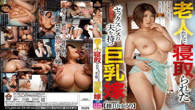 AV Videos Crystal Eizou NITR-295 Yuri Oshikawa Breasts Have A Sexless Husband Was Cuckold To Old People Bride Suikawa Yuri