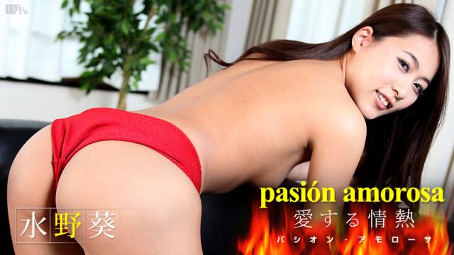 Caribbeancom 081216_661 - Aoi Mizuno - Pasion - Amorosa - love passion 4 - Japanese AV Porn