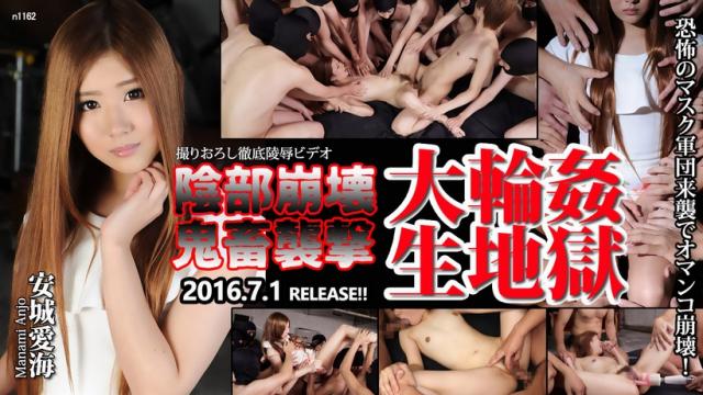 [TokyoHot n1162] Neat girl large Gangbang - jap AV Porn