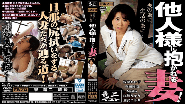 FA Pro RABS-036 For Her Husband, For Her Life...The Wife Fucked By Others! - Japanese AV Porn