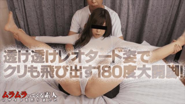 AV Videos Muramura 021816_354 Kana Oyama I am lonely alone now I am lonely alone Batuichi wanting to earn in AV