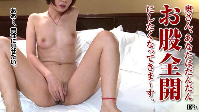 Pacopacomama 090316_155 - Misato Eguchi - Asian Porn Online - Japanese AV Porn