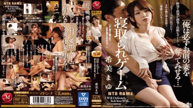 AV Videos MADONNA JUY-154 Mayu Nozomi Netra Is The Game I Miseru Always Took Thy Wife Eyebrows