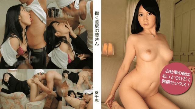 Heydouga 4030-PPV1967 AV9898 Ichie Aoi  HeyDouga Pay Per View - Japanese AV Porn