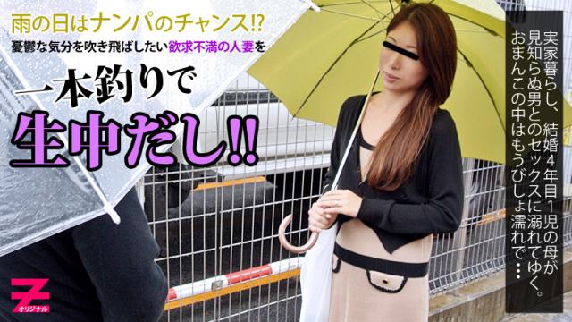 Heyzo 0374 Yuko Sakura Fished a Naughty Wife On One Raining Day! - Japanese AV Porn