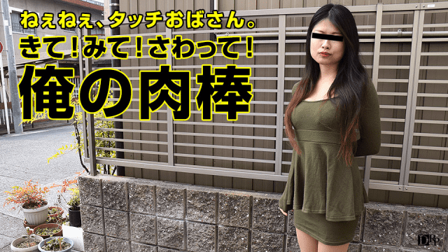 AV Videos Pacopacomama 012617_015 Karen Shirasaki