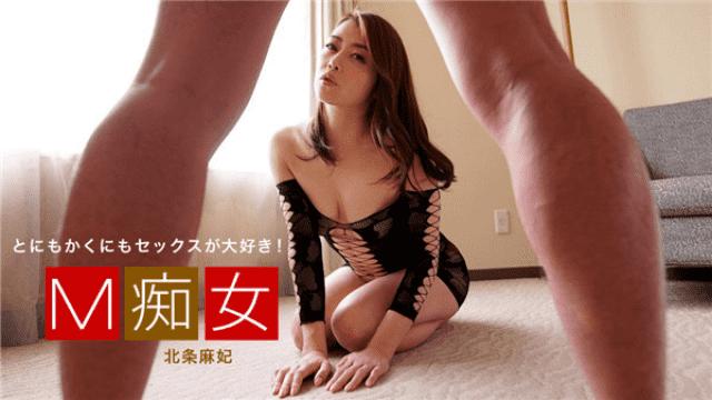 1pondo 031718_659 Huajo Asabe Jav Streaming M Masako Hojo M - Japanese AV Porn