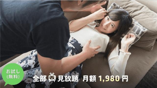 S-Cute 545 Ai #1 A shy shit beautiful girl 's honeycomb H - Japanese AV Porn