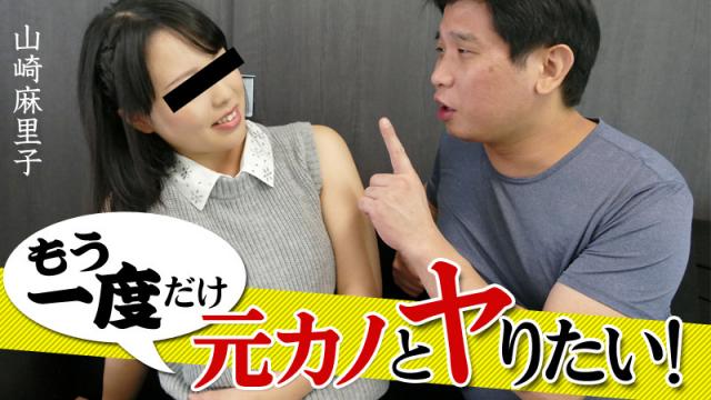 Heyzo 1345 Mariko Yamazaki Making Love with Ex-Girlfriend - Japanese AV Porn