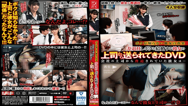 Red POST-453 Her Truth About Me I Do Not Know Her Life Has Been Threatened By The Boss Of The DVD Company Sent Off From Her Boss Who Leaves The Company And Marries Me - Japanese AV Porn