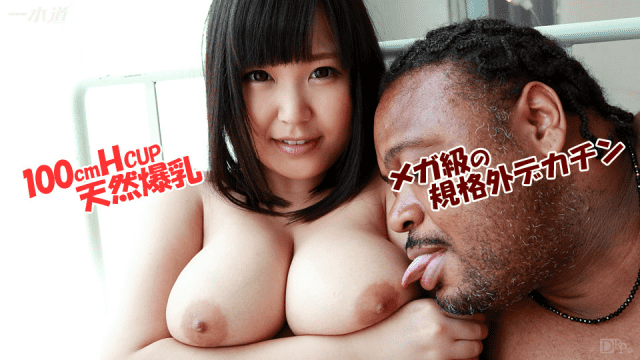1Pondo 100215_3253 Mayuko Mayumi My boyfriend's big brother is pretty - Japanese AV Porn
