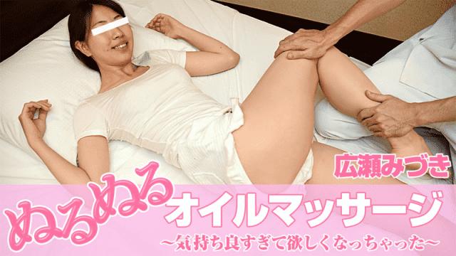 AV Videos Heyzo 1374 Muzuki Hirose Girl Gets Horny by Erotic Massage