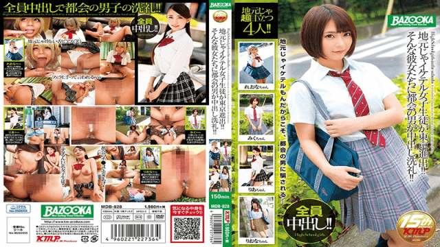 K.M.Produce Bazooka MDB-828 Bokep Terbaru Costume busts cum inside with such girls - Japanese AV Porn