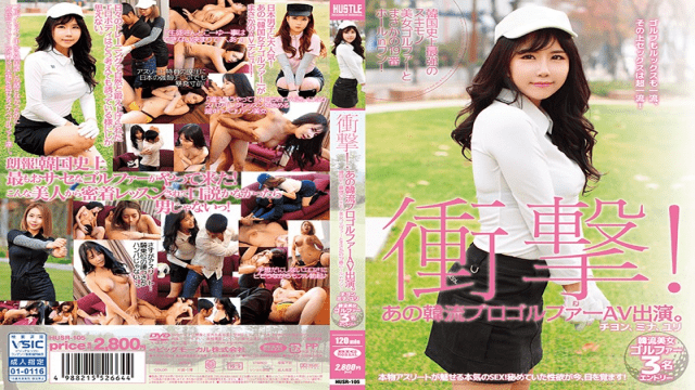 BigMorkal HUSR-105 Impact That Korean Professional Golfer AV Appearances.South Korean History Strongest Sukimono Beautiful Woman Golfer And Rainy Day 19th Hole In One! Ji Young, Mina, Lily - Japanese AV Porn