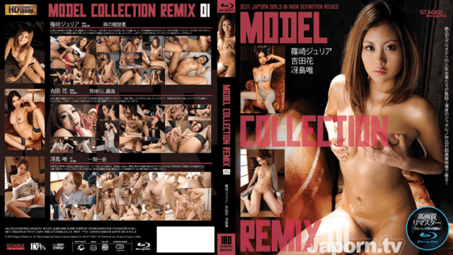 AV Videos STAGE2MEDIA S2MCR-01 Model Collection Remix 01 : Julia Shinozaki, Hana Yoshida, Yui Saejima