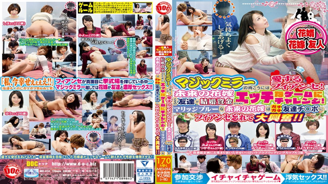 Prestige MEI-014 Love Is In The Other Side Of The Magic Mirror Fiancee!Future Bride A Challenge To The Naughty Game For The Friends Marriage Fund!Marriage Blue Future Bride Is Excited Forget Fiance To Chattering Friends Ji Port! - Japanese AV Porn