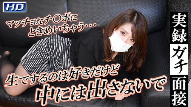 Gachinco gachi941 Yuika - Asian Jav Porn Tubes - Japanese AV Porn