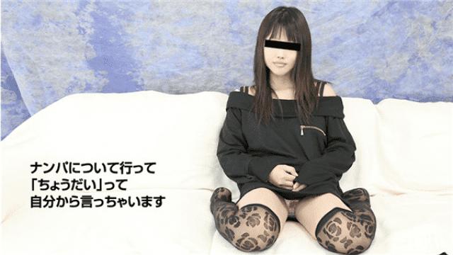 10Musume 060817_01 Natural Musume I will follow Nanpa for purpose being done - Japanese AV Porn