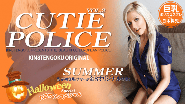 AV Videos Kin8tengoku 1151 Summer - Halloween Special Cutie Police Volume 2
