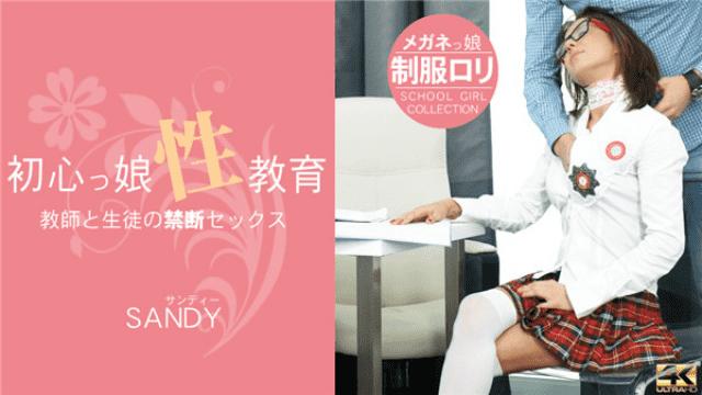 Kin8tengoku 1740 Sandy Blond Heaven Daughter instructional teacher & scholar instructor and student forbidden sex Sandy 4 k - jap AV Porn