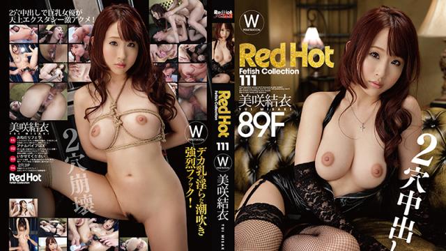 AV Videos Caribbeancom 050515_199 Yui Misaki Red Hot Fetish Collection 111