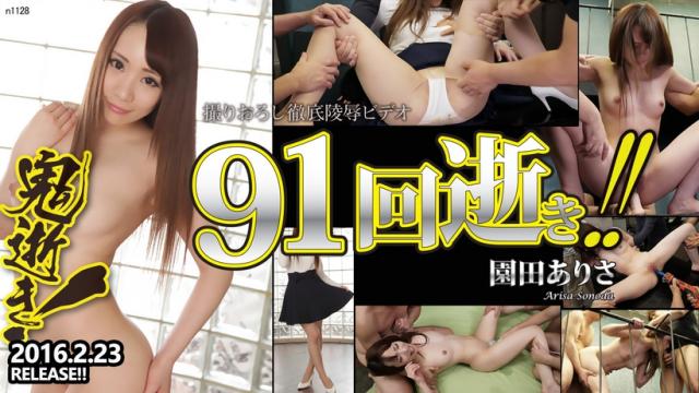 [TokyoHot n1128] Thick Dildo Hard Play - Japanese AV Porn