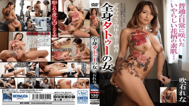 Bermuda/Musozoku BDA-035 Rena Fukiishi Feng Shui Lean Dyed Glamorous Body Full-body Tattoo Woman Tattoo - Japanese AV Porn